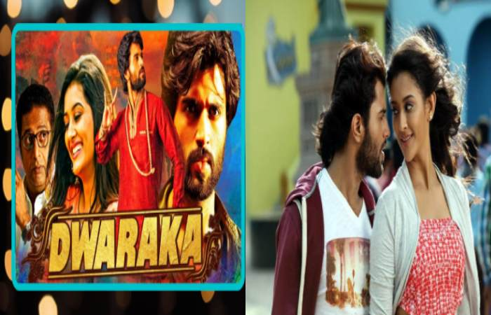 Story of the Dwaraka Movie (2017)